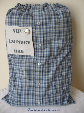 VIP laundry bag 001-001
