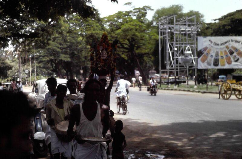 LA VILLE DE MADRAS EN INDE  EN  1978