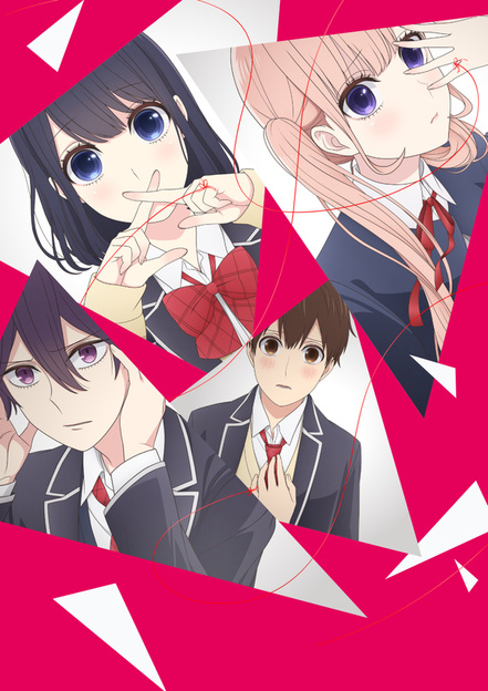 Koi To Uso vostfr