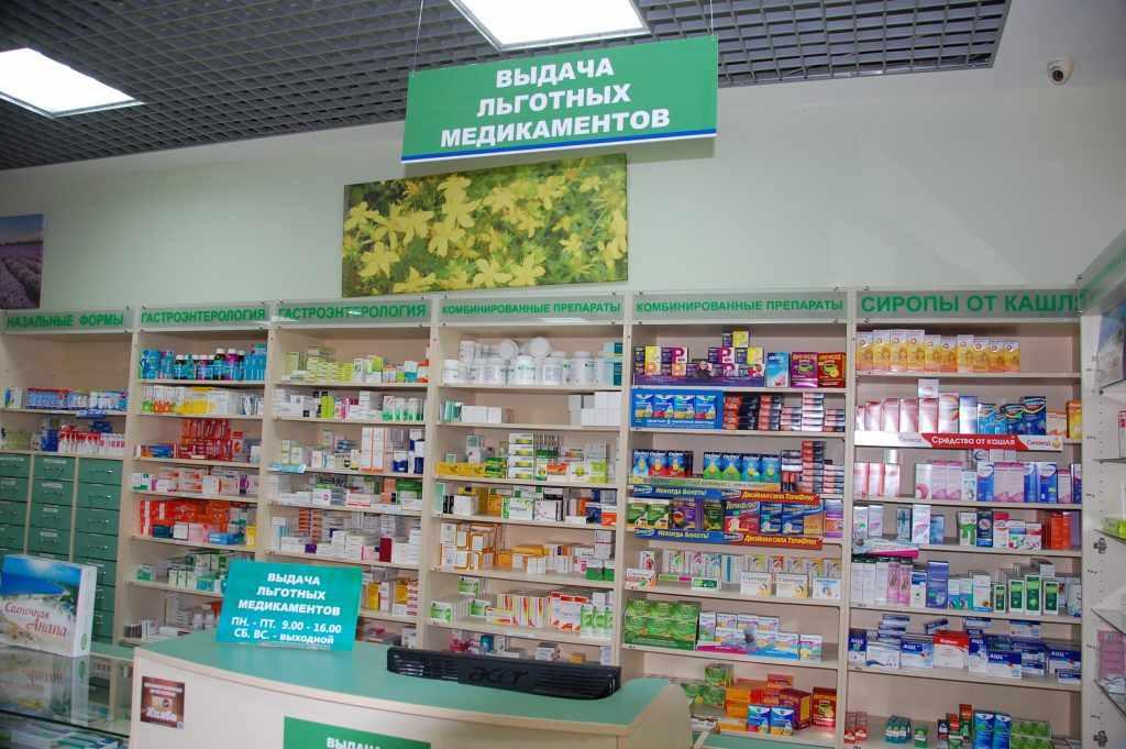 Аптеки инсулин бесплатно