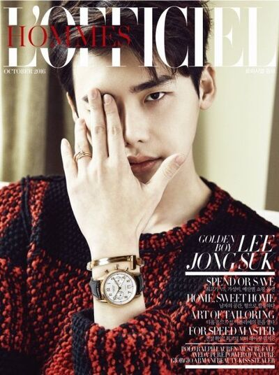 The October cover of LOfficiel features actor Lee Jong Suk hiding one eye. But wait, maybe it is a coincidence. Maybe he had something in his eye and they took the picture and decided to put it right on the cover of the magazine.