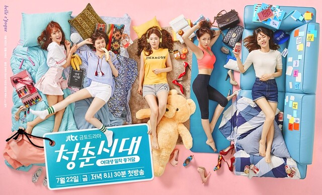 Age Of Youth (drama coréen)