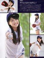 Baseball Game Magazine riho sayashi morning musume september 2014