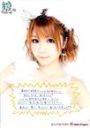 Reina Tanaka  Morning Musume Tanjou 15 Shuunen Kinen Concert Tour 2012 Aki ~Colorful character~ 田中れいなモーニング娘。誕生15周年記念コンサートツアー2012秋 ~ カラフルキャラクター ~