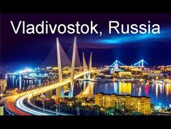 RUSSIE - Vladivostok, Best of Vladivostok  (Voyages)