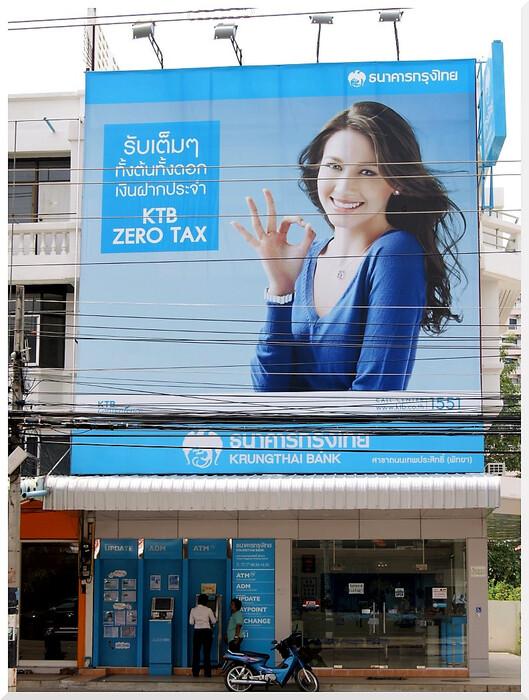 Photos de Thaïlande_17. Publicité.