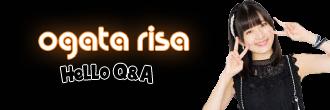Q : Comment passez vous votre temps dans le vestiaire ?