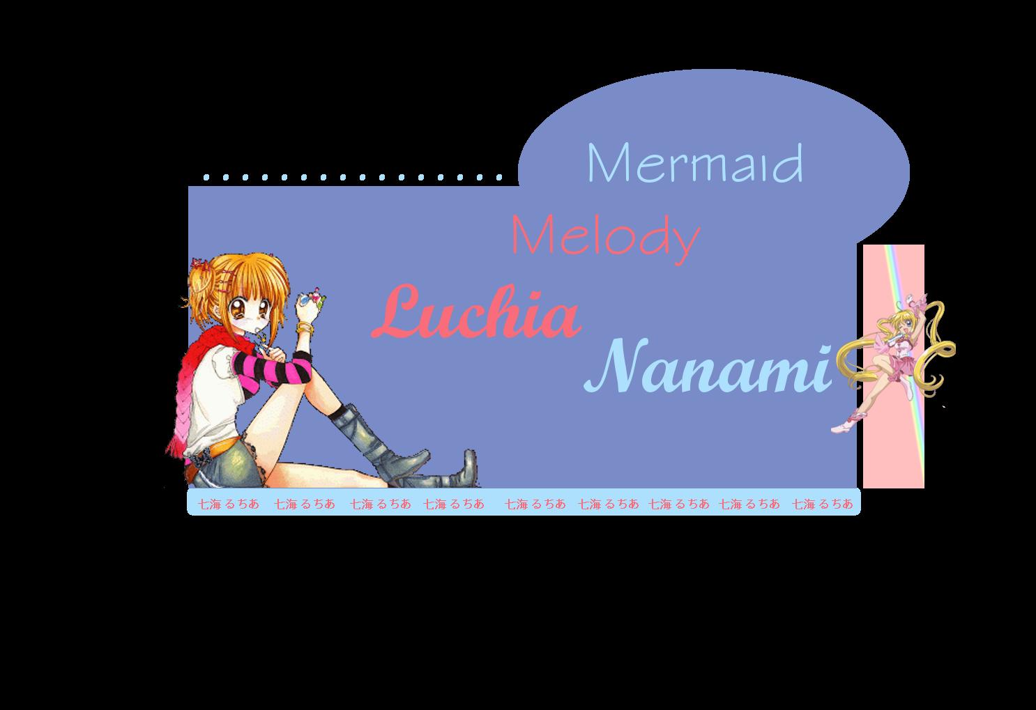 Luchia nanami七海 るちあ