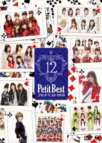 Petit Best 12 [07.12.2011]