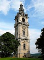 Réouverture du beffroi de Mons - Actualités