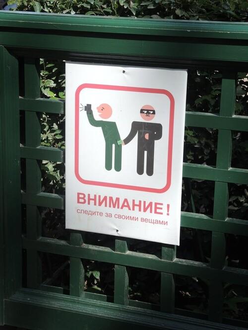 Croisière Russie- N°2- St Petersbourg- jour 2- Peterhof