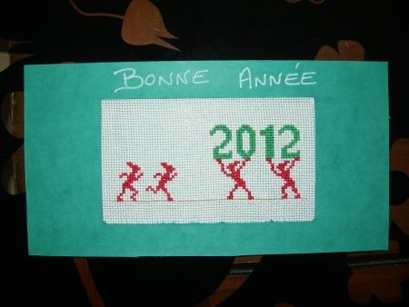 Cartes de voeux 2012