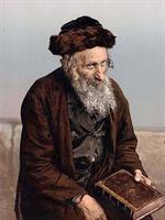 Hebrew Man