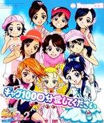 9th single : Gag 100kaibun aishite kudasai