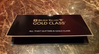 """Singapour a inventé la """"Gold Class"""" au cinéma"""