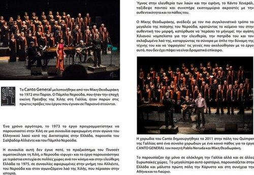 Le Choeur du Canto - 1er concert en Grèce