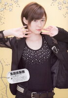 Anikan R Yanyan!! Morning Musume