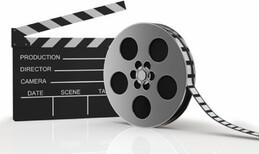 La Tour d'Auvergne elem fait son cinéma