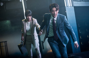 Drama | Lawless Lawyer - Collaboration