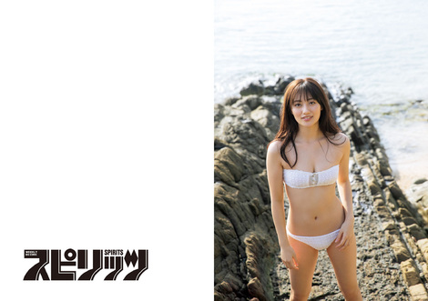 Magazine : ( [Big Comic Spirits] - 2020 / N°27 - Kazusa Okuyama Centric )
