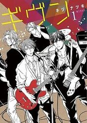EXCLU : Nouvelles licences, meilleures ventes, Taifu Comics nous dit tout !