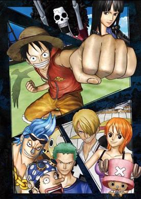 One Piece Film 11 3D : Mugiwara Chase