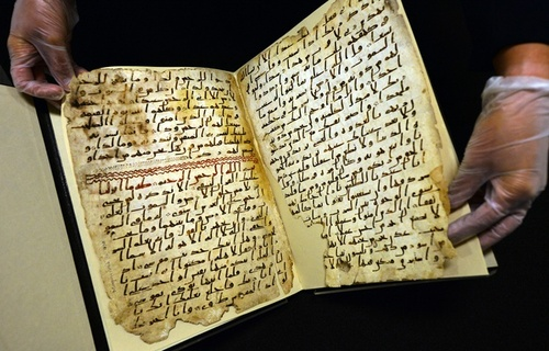 Angleterre: Une des plus vieilles versions manuscrites du Coran découverte