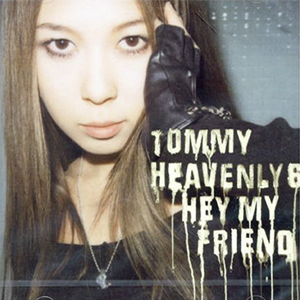 Tommy Heavenly6 Discography