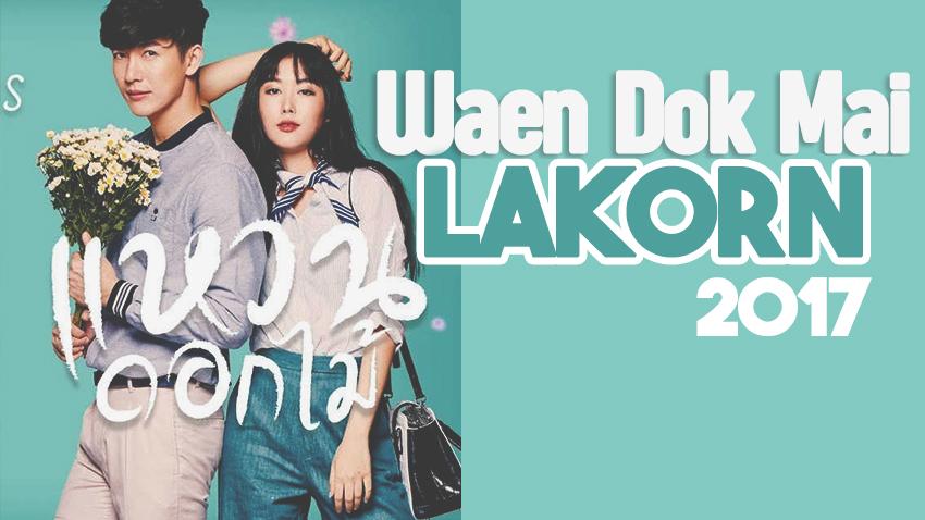 Waen Dok Mai / Lakorn 2017 Thai