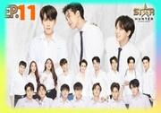 Les coréens s'en donne à coeur joie avec les Boy's Love