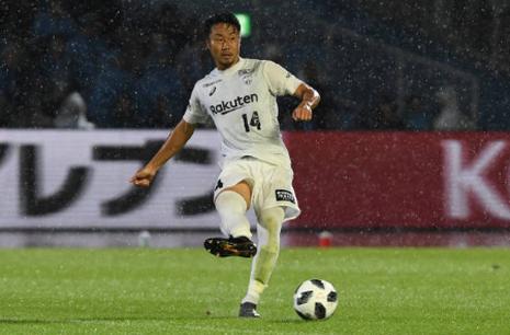 Maillot Vissel Kobe pas cher 2018 2019 Troisieme