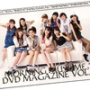 DVD Magazine Vol.71 (2,600yen)