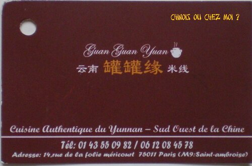 Spécialités du Yunnan  : 云南 罐罐緣米线