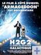 h2g2 affiche
