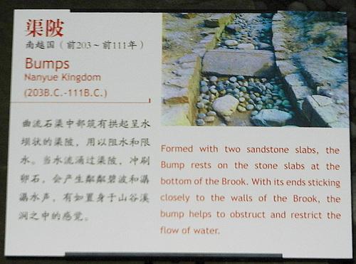 Le palais nan yue (11)