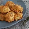 cookies roquefort comté noisettes