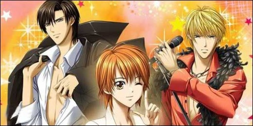 Episode de Skip Beat