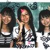 小川千菜美 (2008/07/02)