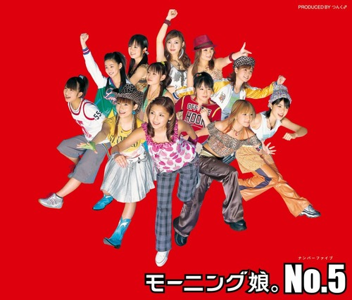 No.5 Morning Musume