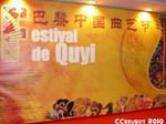 Le festival du Quyi