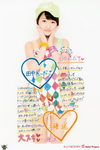 Haruka Kudo 工藤遥 Morning Musume Concert Tour 2013 Haru Michishige☆Eleven SOUL ~Tanaka Reina Sotsugyou Kinen Special~ モーニング娘。コンサートツアー2013春 ミチシゲ☆イレブンSOUL~田中れいな卒業記念スペシャル~