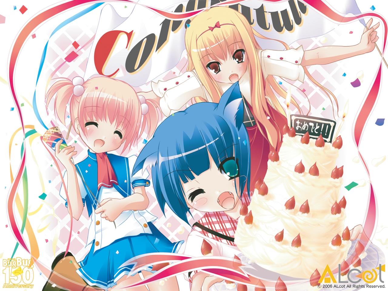 Carte d 39 anniversaire manga coleteremelly blog - Imprimer manga ...