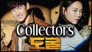Collectors (2020) 도굴 Korean Movie Review - Tomb Raiding with Lee Je-hoon &  Shin Hye-sun! - YouTube