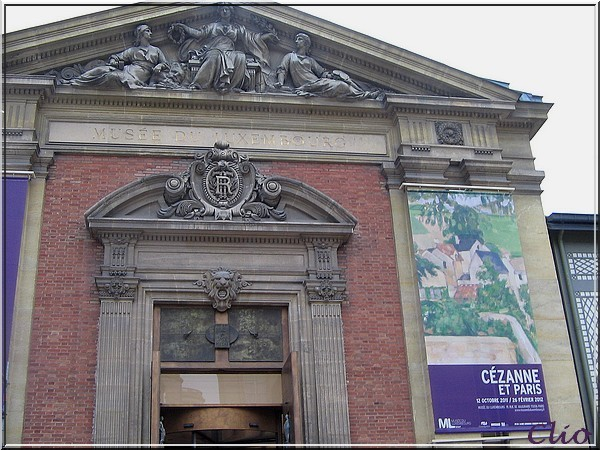 PARIS - EXPO CEZANNE - DEC 2011 (1)