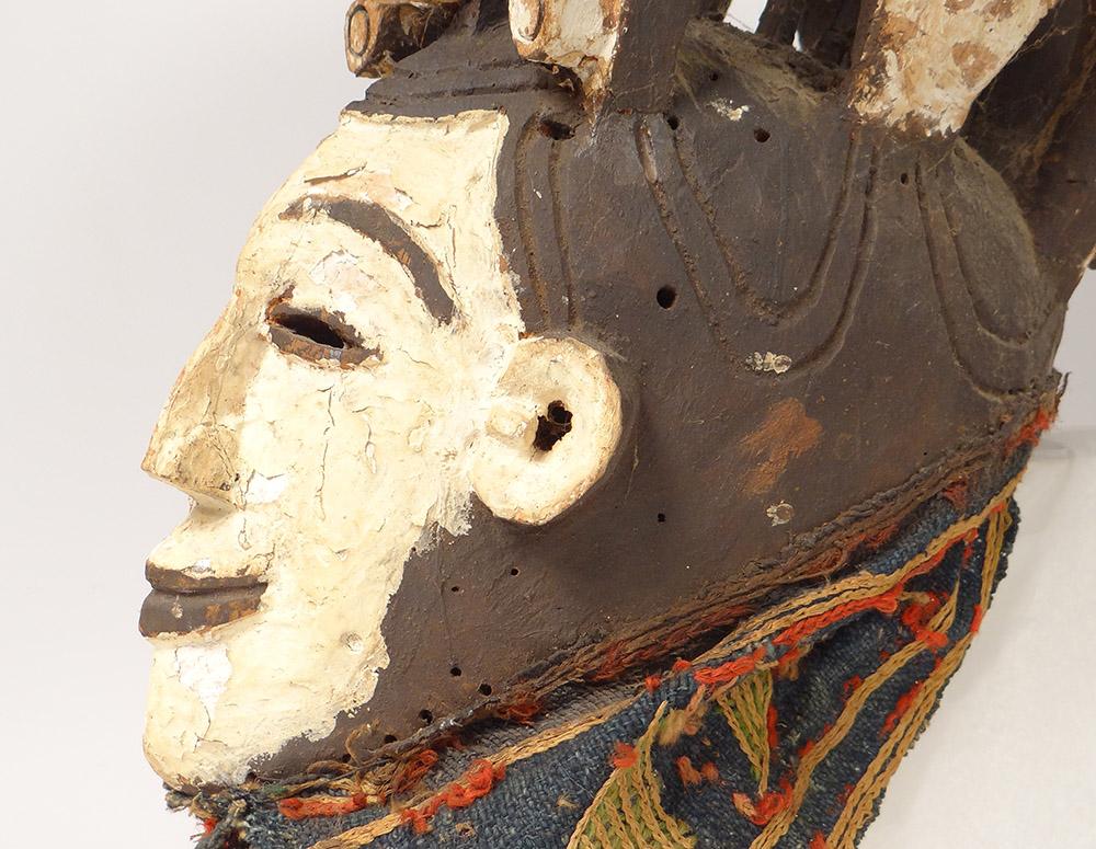 Masque Africain Bois Polychrome Igbo Nigeria Agbogho Mwo Afrique XIXè - Art  Premier