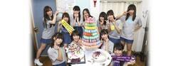 Morning Musume。'16 en Corée du Sud
