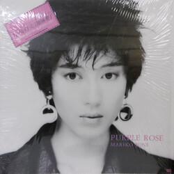 Mariko Tone - Purple Rose - Complete LP