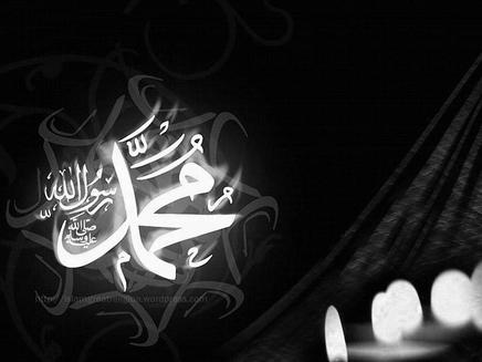 Invocations du prophète, paix et bénédiction sur lui, après sa persécution à AL-TAIF-