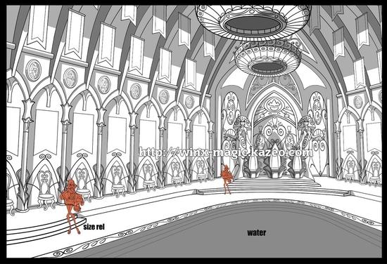 Salle trône