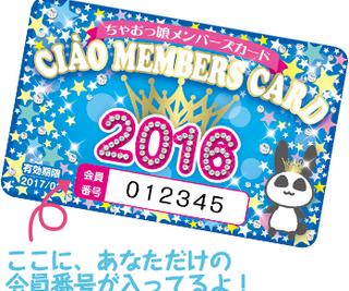 Numéro de février → janvier 2016